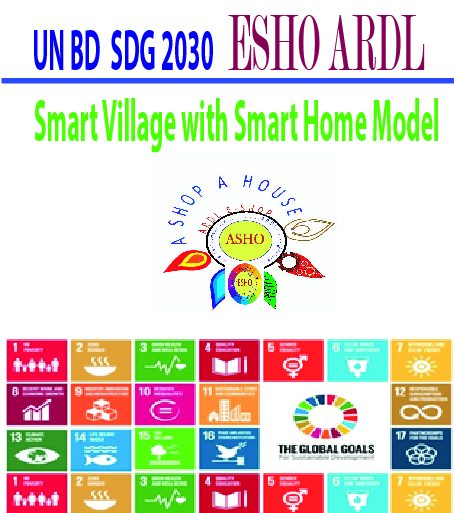 EshoARDL SDGs2030 Project